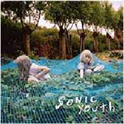 Обложка диска Sonic Youth Murray Street